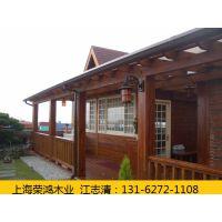 上海荣鸿木业有限公司