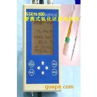 供土壤氧化还原电位仪(中西牌) 型号:WGL6-QX6530库号:M398974