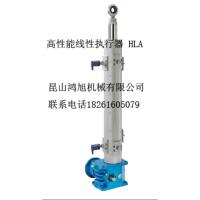 供应德国PFAFF升降机高性能线性执行器HLA1质量过关,德国原装进口具有结构紧凑、体积小、重量轻,