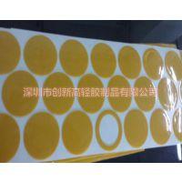导电硅胶支撑脚 雾面保护膜 聚四氟过滤网欢迎订购