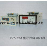 齿盘安装于电机轴下端ZKZ-3A/T齿盘残压转速监控装置