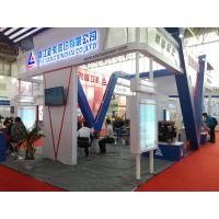 2016第十五届中国国际内燃机及零部件展览会