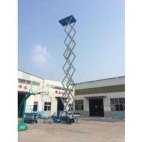 衡水哪可以买到14米移动式升降机|14米电动剪叉式升降机|衡水升降机厂家