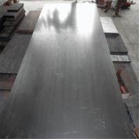 【批发零售1.0037钢板】进口低碳钢1.0037板材/冷轧板料