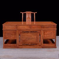 东阳红木家具缅甸花梨木家具办公桌1.6米/1.8米/2米书桌书房系列整套家具