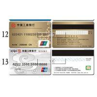 工厂各类数码产品定制卡片U盘yabo亚博体育下载u盘定制扩充型