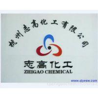 凹版里印油墨专用炭黑zg-6200A 高黑度高光泽蓝相 高遮盖力