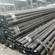 A3碳钢管38×3机械性能加工材料