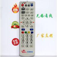 厂家直销 无锡有线数字电视银河九洲机顶盒遥控器 学习型