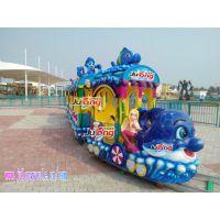 儿童游乐园规划设计项目海洋小火车游乐设备