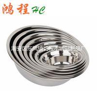 供应鸿程纯正304不锈钢加厚汤盆14-28cm不锈钢碗