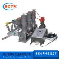 新疆高压电气设备厂家10KV智能真空断路器ZW32-12柱上分界开关泰开电气价格