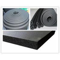 供应橡塑保温材料 健身器材专用