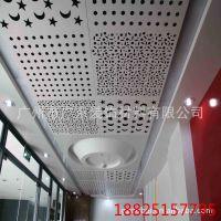 外墙雕花铝单板厂家报价| 室内雕刻铝单板款式选择