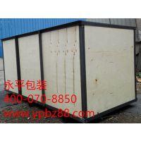 长期供应各种规格木质包装箱