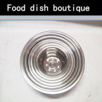 不锈钢盘 加厚加深圆形深盘 水果盘 不锈钢菜碟餐盘子14cm-26cm