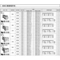 和泉按纽开关 AB6M-M1RC A6系列 IDEC 和泉一级代理 假一赔十