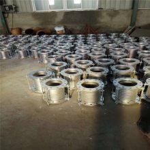 安徽直销乾胜牌DN32-1200mm空架补偿器,304不锈钢材质,厂家直销