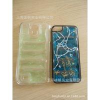 苹果iPhone 5超薄冰袋手机壳 保护套 冰袋壳 三星外壳 冰袋保护套