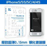 【伙拼】苹果5手机屏幕强化玻璃膜iphone5/5S/5C高清钢化玻璃贴膜