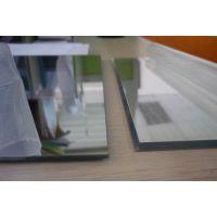 广西批透明亚克力 防静电有机玻璃 彩色亚克力板材 亚克力面板