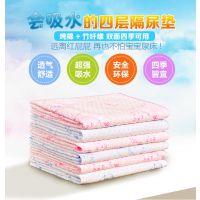 贝贝拉竹纤维四层速吸纯棉隔尿垫隔尿垫巾婴儿用品30*45
