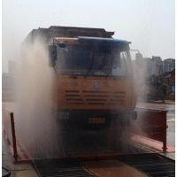 厦门水泥搅拌站车辆自动冲洗平台 鸿安泰HT-143