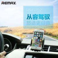 remax 车载手机支架 汽车吸盘手机座 iPhone6/Plus/5S出风口导航***通用手机支架