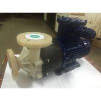 耐高温耐腐蚀 卧式氟塑料水泵 电镀化工循环磁力泵 耐强酸强碱厂家直销