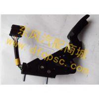 源头直供东风天龙电子油门踏板_5101085-C0100
