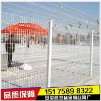 东莞小区护栏网 汕头折弯围墙网 白色护栏网销售