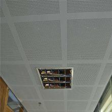 防风抑尘网等级 包头防风抑尘网 304冲孔板
