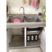 佛山净水机|水菱水处理(图)|海尔净水机