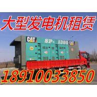 北京盛发伟业机械设备有限公司