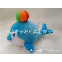 厂家定制毛绒玩具海洋动物 开发可爱彩球海豚东莞货源批发 创意款