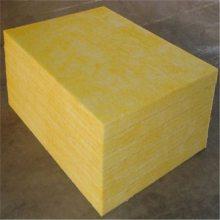 河北国美离心玻璃棉板供应商