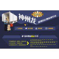 罗湖到河南郑州4米2货车出租12米厢式车出租搬家搬厂