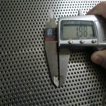 专业冲孔板加工 优质冲孔板价格 圆孔网方孔网