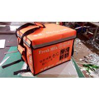 供应小精灵055披萨包 外卖保温包 冷藏箱 车载保温包