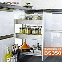 厂家供应批发价格MIXZONE米雄BS350环保型不锈钢板式拉篮板式不锈钢调味拉篮
