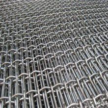 安平厂家直销304不锈钢轧花网片 316不生锈轧花网钢丝轧花网片