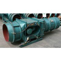金科星机电KCS-225矿用湿式除尘风机 除尘风机