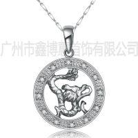XBH高端925纯银饰品 生肖龙素银吊坠 时尚动物项链 十二生肖礼品定制 银
