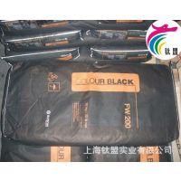 碳黑FW200 高色素炭黑 德固赛炭黑 FW200炭黑 进口FW200 现货批发