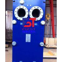 造纸中废水冷却器 板换冷却器 高效换热设备