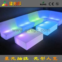【淘宝销量】星光彩LED发光沙发  欧式组合宽靠背休闲沙发椅