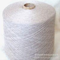 厂家直销26s支山羊绒纱线恒爱抗起球羊绒线A级羊绒纱 可混批现货