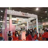 供应中国婚博会展览设计展台搭建