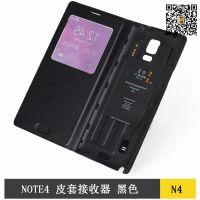 note4三星手机 qi标准无线充 黑色保护套三星无线充电器