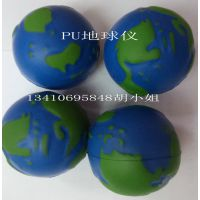xhf专业生产PU发泡球 各种大小PU球